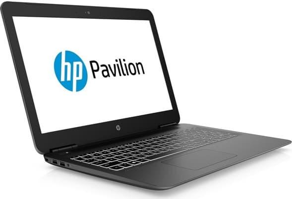 HP Pavilion 15-BC523NS: análisis