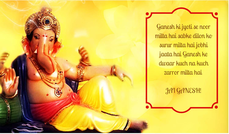 Ganesh Festival Quotes
