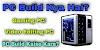 PC Build Kya Hota hai? Kaise Kare?