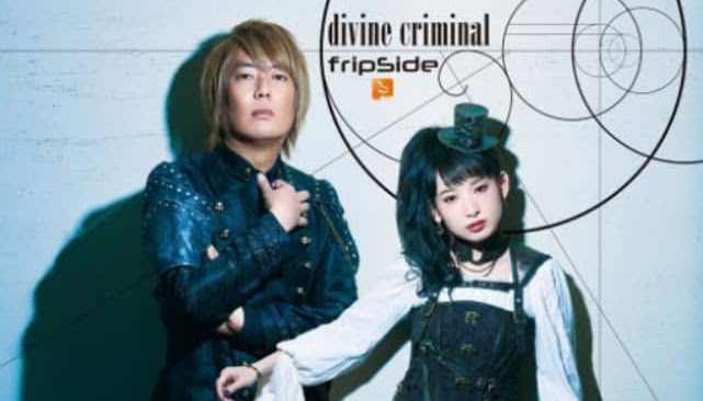 fripSide - infinite synthesis 5 [Album]