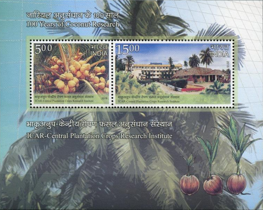 Philately: World Coconut Day - 2nd September
