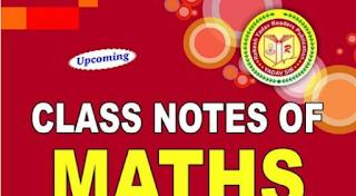 Rakesh Yadav maths class notes PDF download.