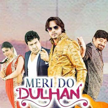 Meri Do Dulhan (2017) Hindi 720p HDRip x264 1.1GB