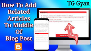 How To Add Related Articles To Middle Of Blogger Blog Post