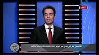 برنامج الطبعة الأولى مع أحمد المسلماني حلقة 3-1-2017