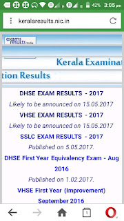 DHSE-VHSE- EXAM RESULTS-2017