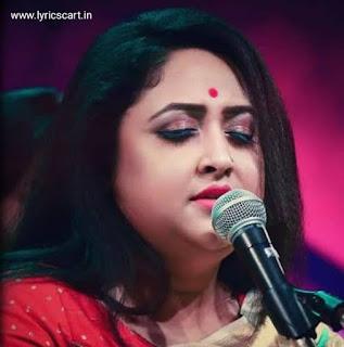 Koto Aar Thaka Eka Eka (কতো আর থাকা একা একা) Lyrics in Bengali-Piu Mukherjee