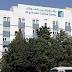 وظائف شاغرة لدى مركز الحسين للسرطان في عمان
