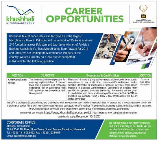 khushhali-microfinance-bank-limited-kmbl-jobs-2020-apply-online