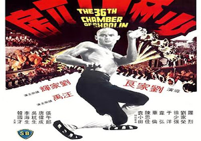 The 36th Chamber of Shaolin فيلم