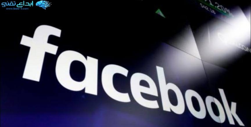 فيسبوك يتصدي بقوة للمعلومات المضللة التي تتعلق بفيروس كورونا COVID-19
