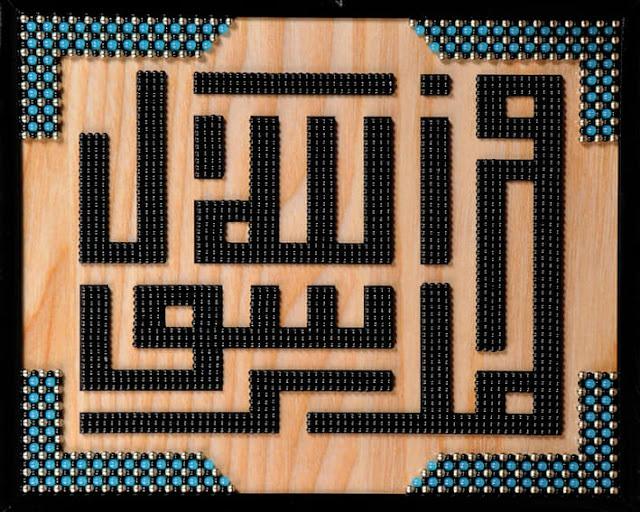 الفنان المصري محمود عبد الحليم.. تطويع الطبيعة لخدمة الفن التشكيلي