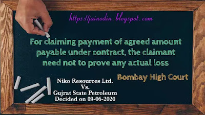 For claiming payment of agreed amount, claimant need not prove any actual loss