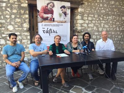 Το ΔΗΠΕΘΕ Ιωαννίνων υπέγραψε την πρώτη Προγραμματική Σύμβαση, με το υπουργείο Πολιτισμού