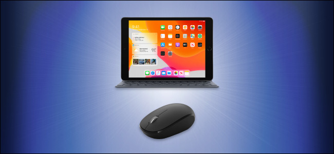 جهاز iPad مزود بلوحة مفاتيح وماوس.