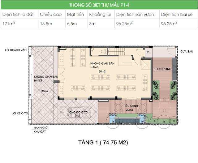 Mẫu thiết kế biệt thự P1-4 An Phú Shop Villa - Tầng 1