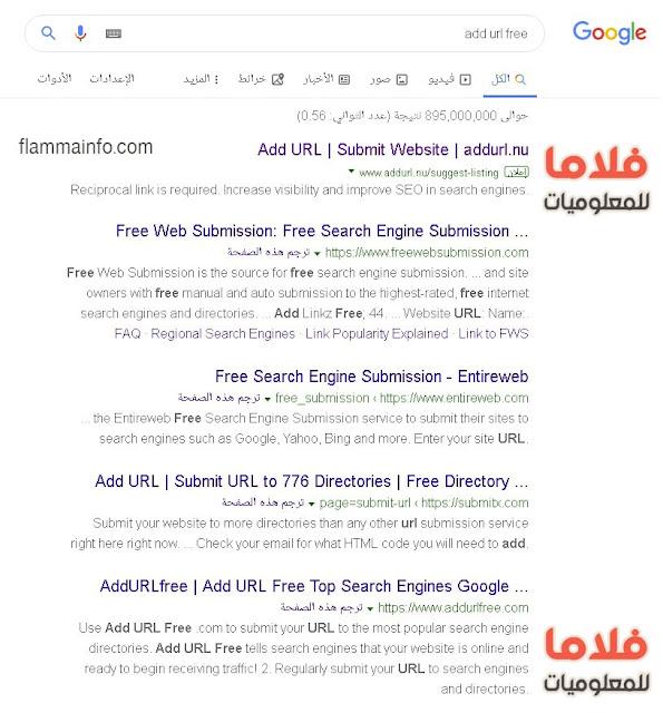 زيادة Domain & Page Authority موقعك