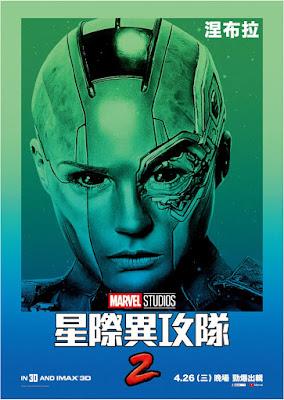 Marvel's Guardians of the Galaxy Vol. 2 International Character Movie Poster Set - Nebula