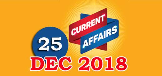 Kerala PSC Daily Malayalam Current Affairs 25 Dec 2018