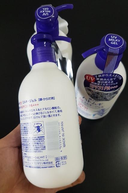 Sữa dưỡng thể chống nắng Hatomugi UV Care Moisturizing Milky Gel SPF31 PA+++, Hàng Nhật