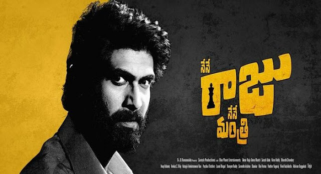 Nene Raju Nene Mantri Movie Tickets Online Booking