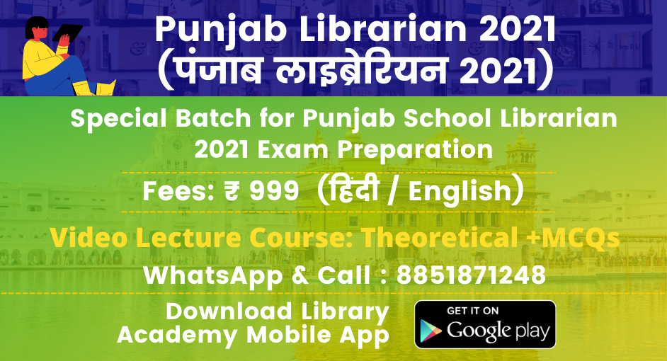 Punjab Librarian 2021