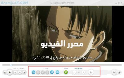 تحميل برنامج Freemake Video Converter كامل مجانا