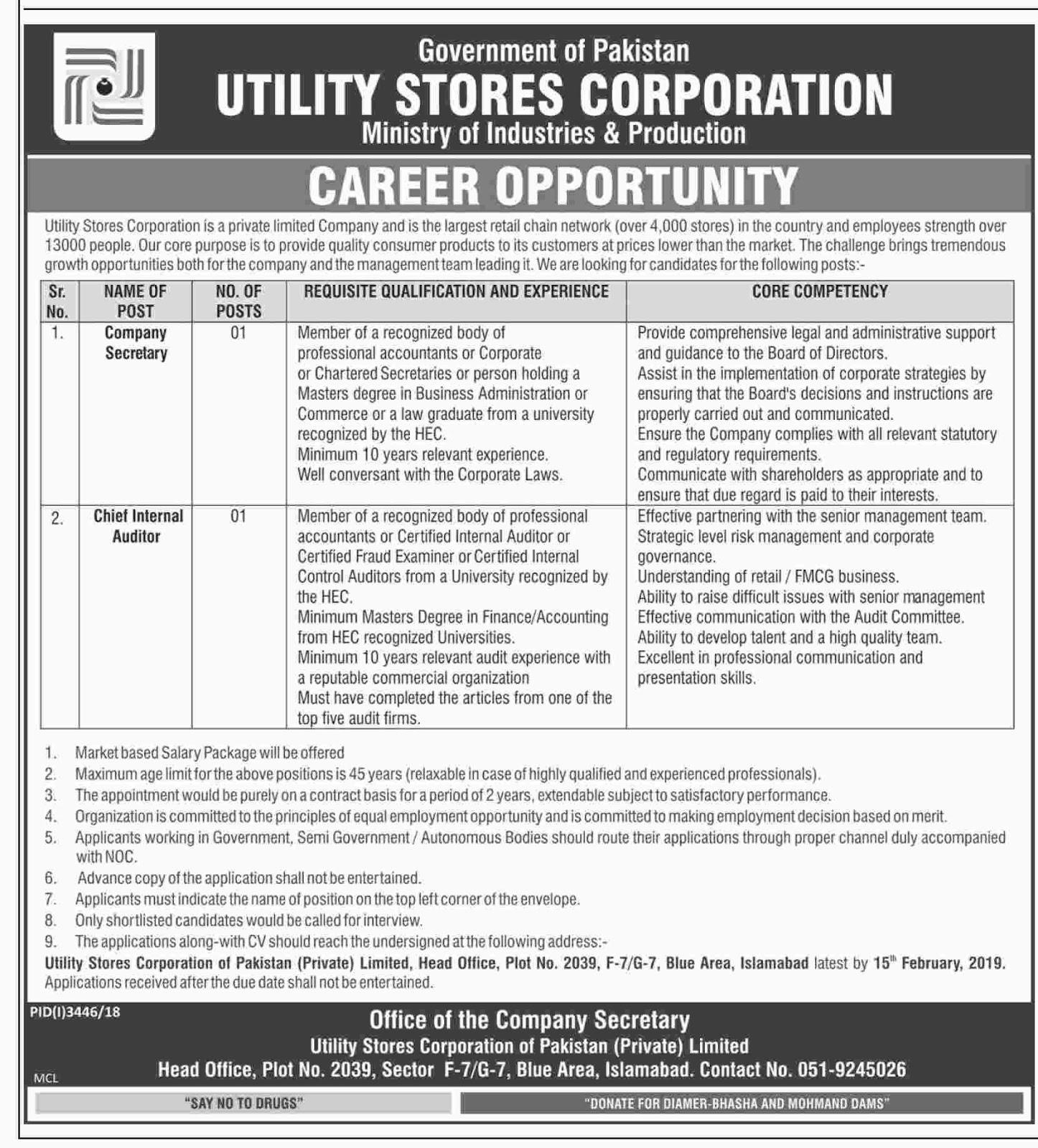utility store jobs 2019