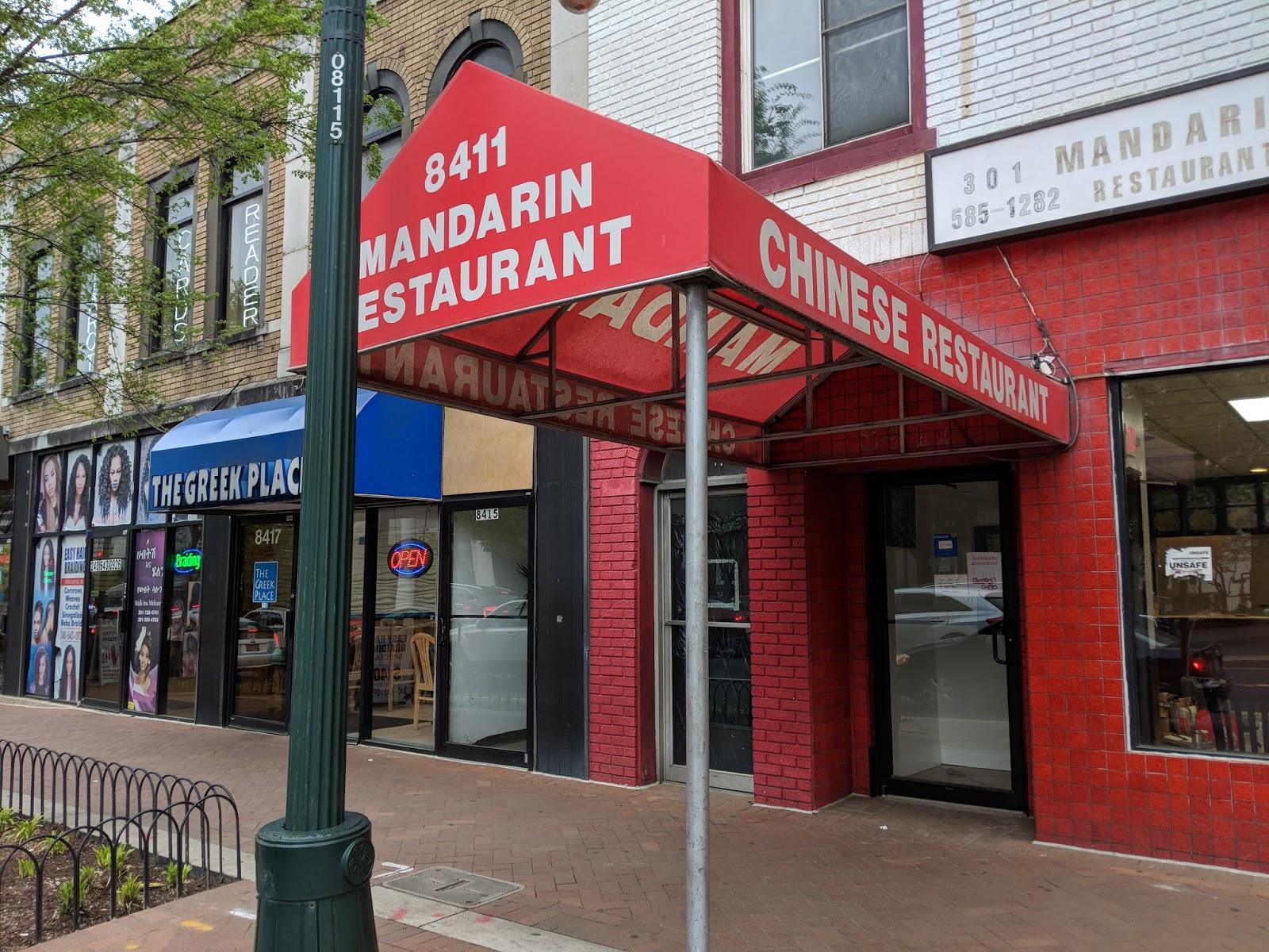 East Moco Mandarin Restaurant Readying Return In Downtown