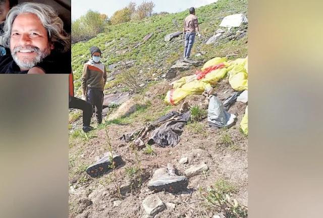 कांगड़ा: लापता पायलट का शव तो मिला, लेकिन केवल ढांचा; बाकी सब सड़ गया