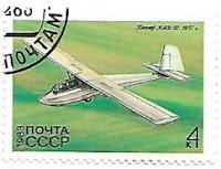 Selo Glider KAI-12