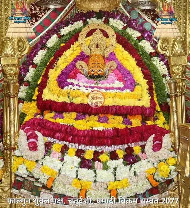 khatushyamji darshan 27 march 2021