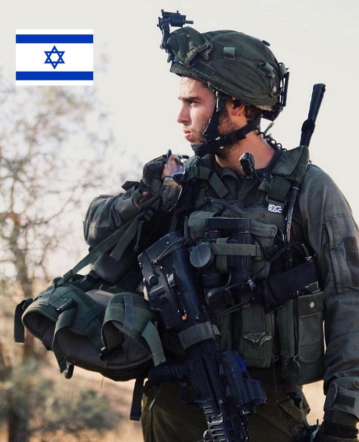 IDF.jpg (701×863)