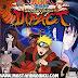 Download Naruto Shippuden Ultimate Ninja Impact (PPSSPP)