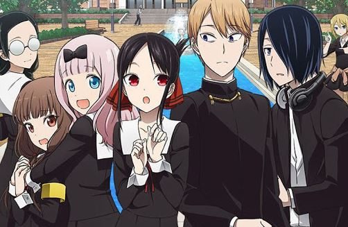 Kaguya-sama: Love Is War chapter 195: Spoiler dan Tanggal Rilisnya