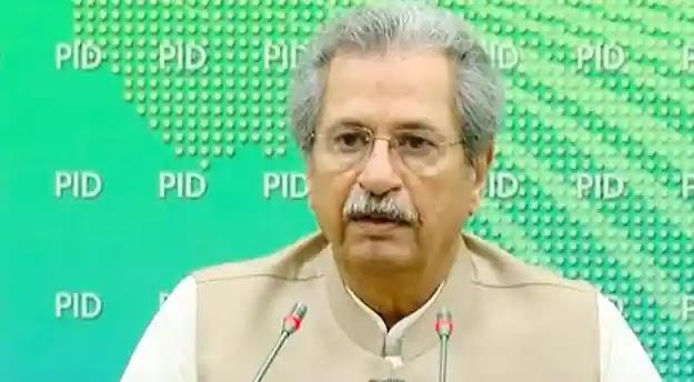 Shafqat Mahmood announces the Matric and Inter ExamsDecision