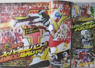 Kikai Sentai Zenkaiger - Enter The Zenryoku Zenkai Cannon!