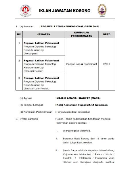 Jawatan Kosong Pegawai Latihan Vokasional DV41 MARA