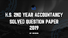 2019 H.S. 2nd Year  ACCOUNTANCY  Solved Question Paper
