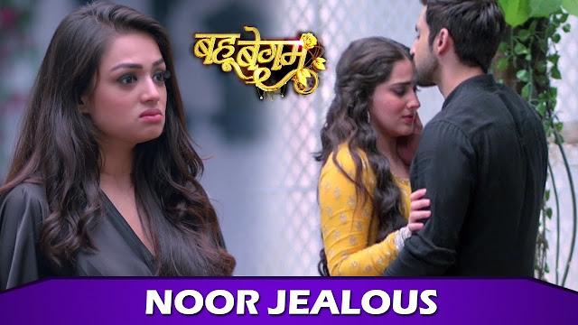 Big Twist : Azaan insult Noor and ruin her first Rasoi in Bahu Begum