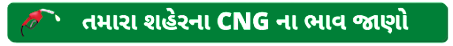 search CNG price in india