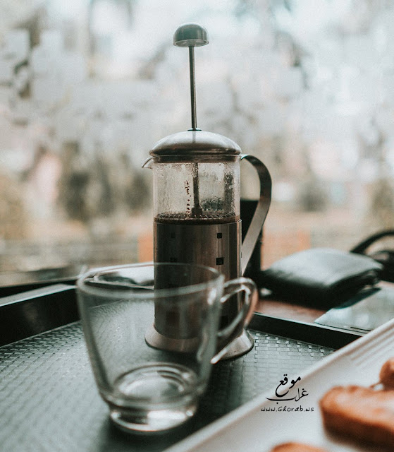 French Press tool