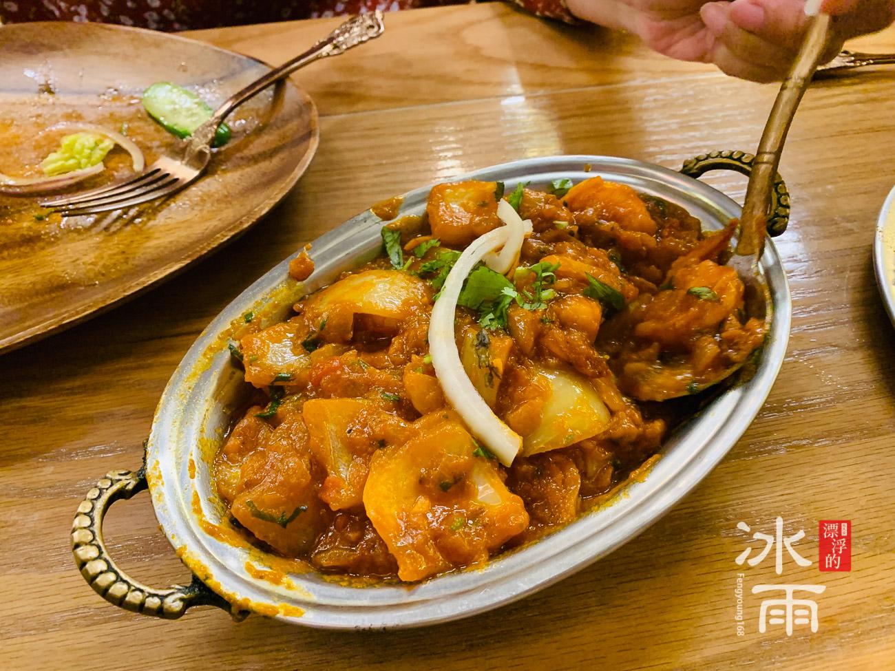 印渡風情|印度料理餐廳|洋蔥咖哩雞肉