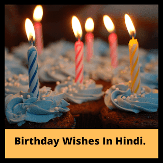 26 Most Unique Birthday Wishes  Birthday Wishes Message  Birthday Wishes In Hindi  Birthday Wishes In Marathi  Birthday Wishes In Tamil.