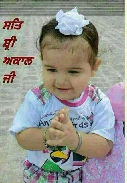 Beautiful Sat Sri Akal Ji Good Morning
