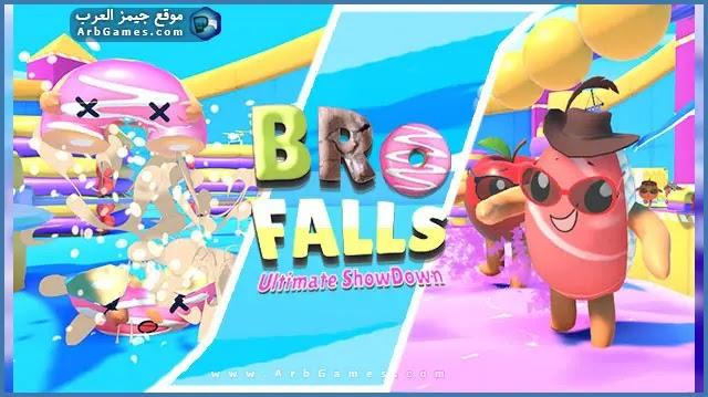 تحميل لعبة فول قايز Fall Guys للكمبيوتر مجانا برابط مباشر