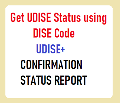UDISE+ Confirmation status report     Enter Your Enter Your DISE code  to Verify Status of UDISE Submission and UDISE + Confirmation Status Report without Login.   Enter Your DISE Code Submit