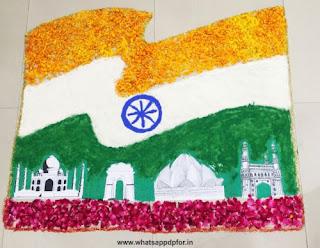 national-flag-rangoli