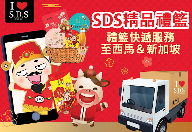 SDS launches Chinese New Year series and activated their mission to assist those who are unable to back to hometown to deliver their festive wishes