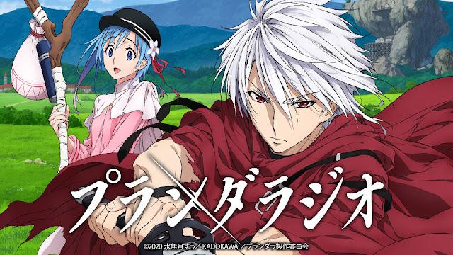 Anime Plunderer contará con 24 episodios